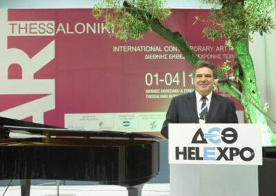Art Thessaloniki 2016
