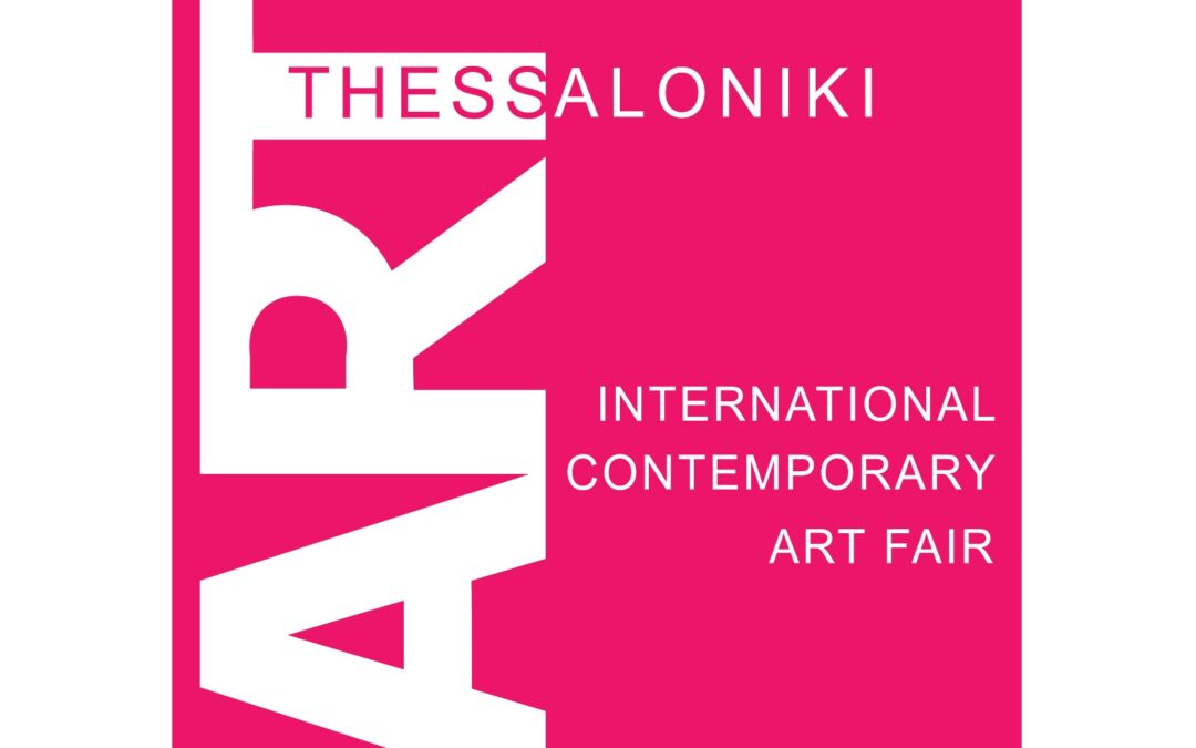 3rd Art Thessaloniki 2018