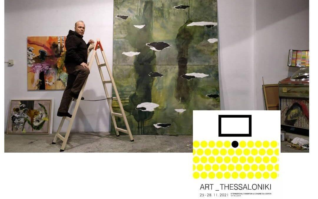 Yiannis Fokas / Honored Artists for 5th Art-Thessaloniki International Contemporary Art Fair